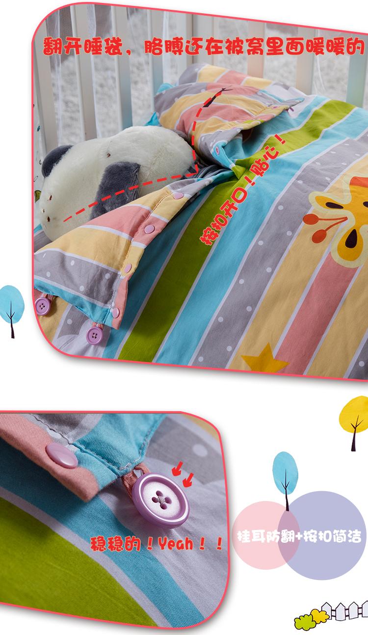 大童专用羽绒睡袋
