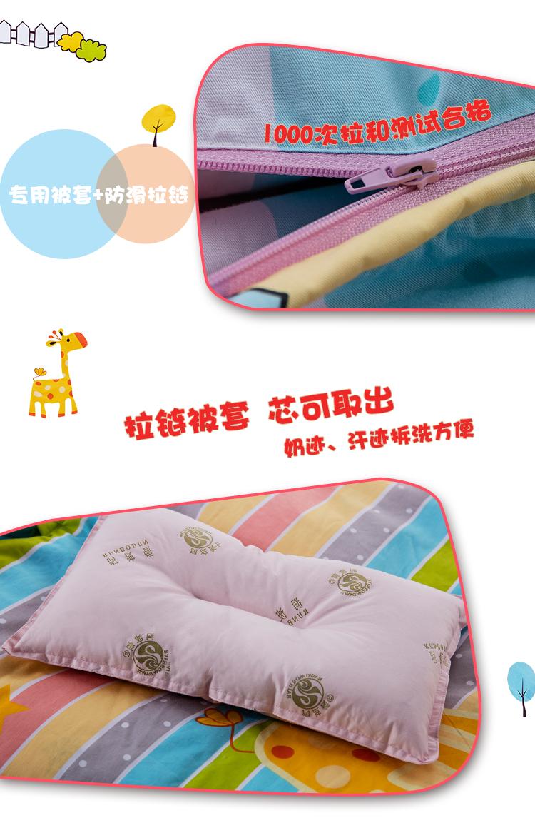 儿童羽绒睡袋代工