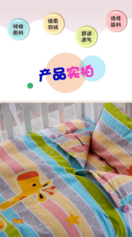 儿童羽绒睡袋贴牌