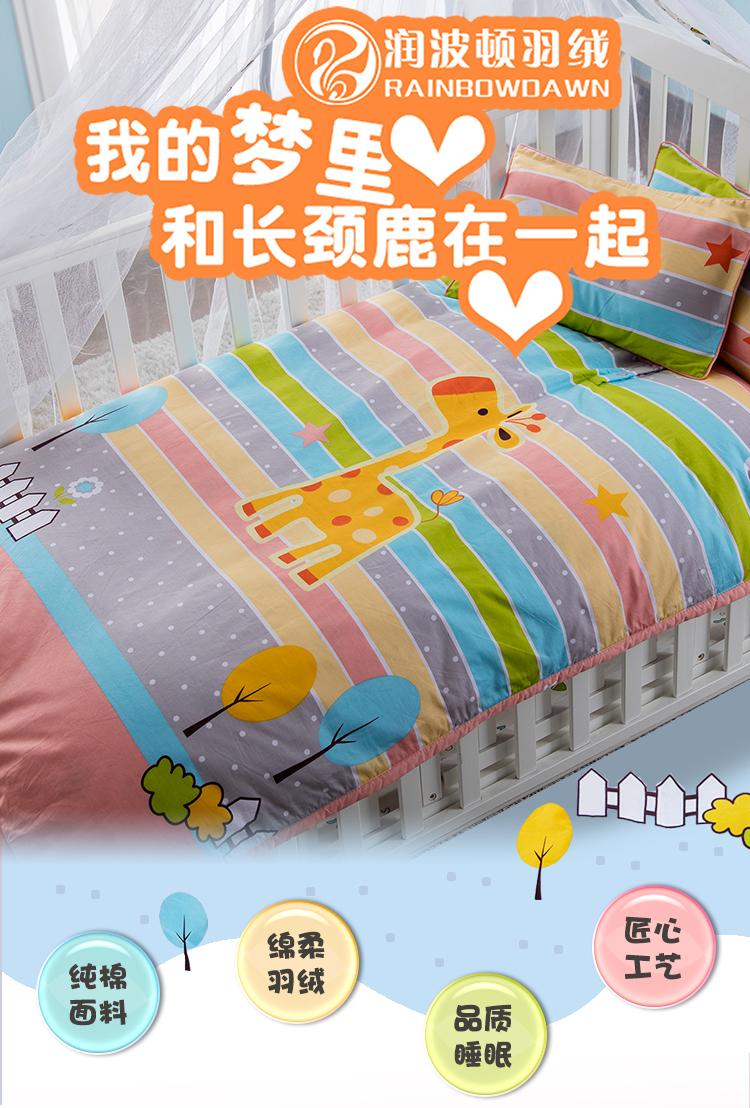 宝宝专用羽绒睡袋