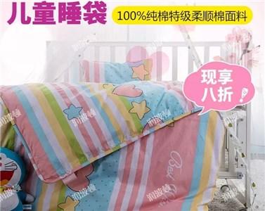 定制儿童睡袋