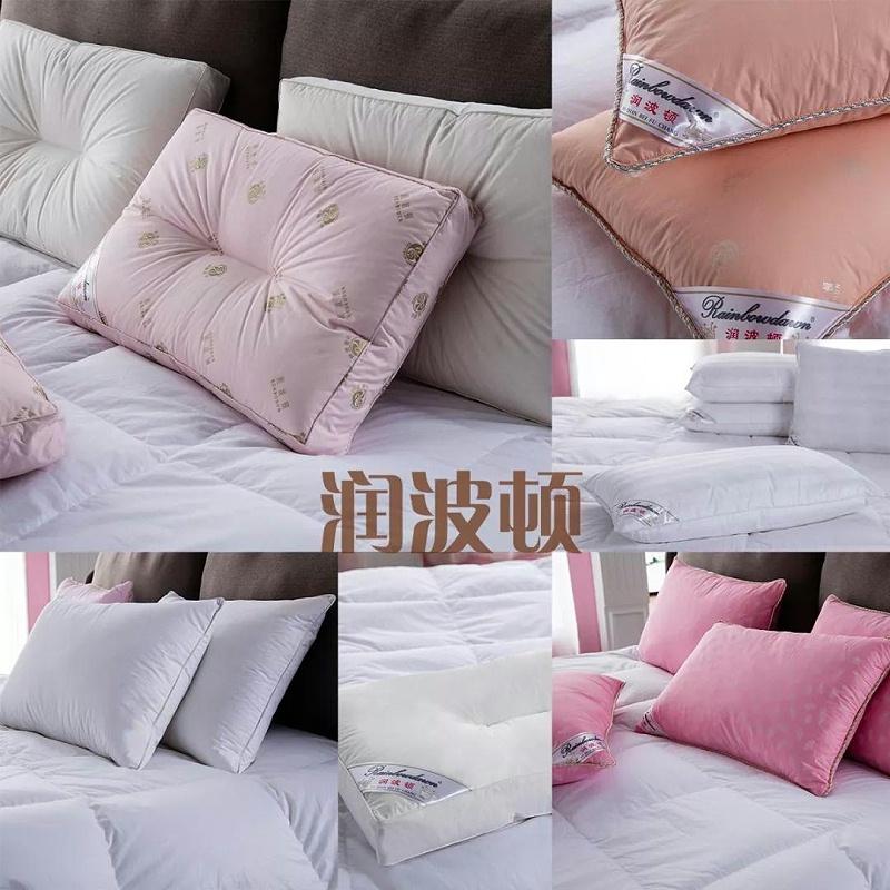 江苏羽绒枕头