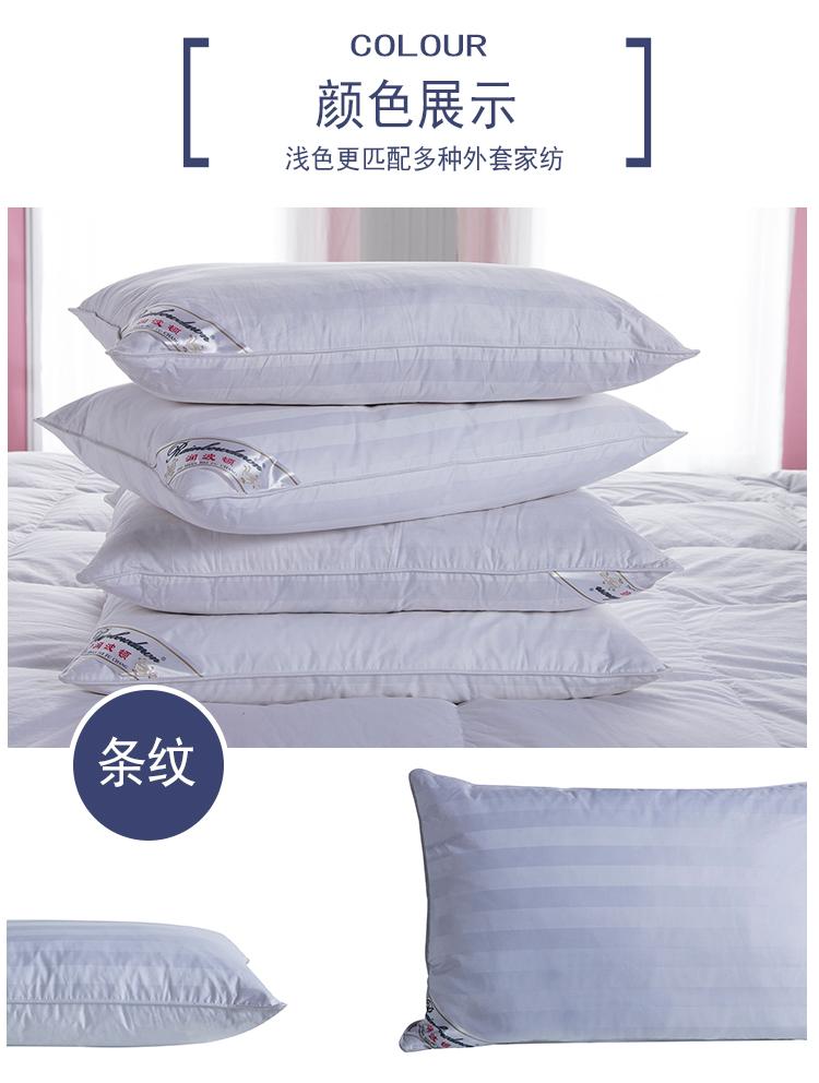 美式羽绒枕