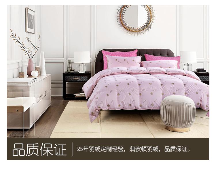 粉色鸭绒被7_11