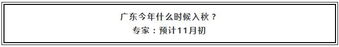 润波顿·入秋14