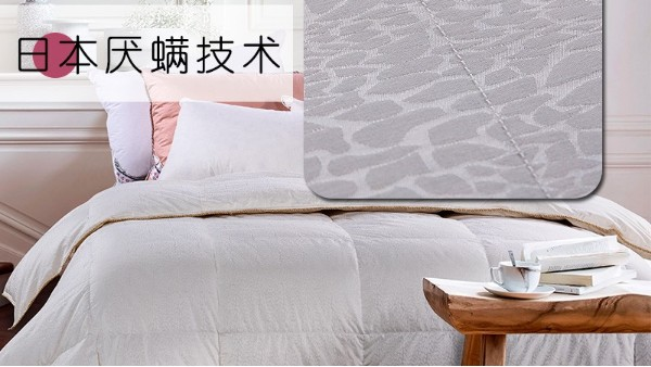 日本防绒95%鹅绒被润波顿羽绒定制
